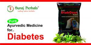 Diabetes Ki Ayurvedic Dawa