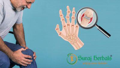 Gathiya Arthritis Rog Treatment – गठिया रोग का घरेलु इलाज