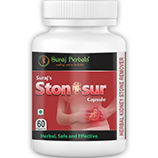 Suraj Stonosur herbal gift for the kidney